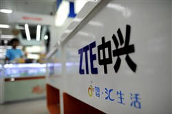 This file picture taken October 8, 2012, shows a ZTE logo displayed on a sales counter in Wuhan, central China's Hubei province.